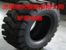 高品质斜交工程机械轮胎铲车轮胎10.00-16
