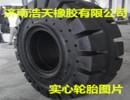 专业批发实心叉车轮胎4.00-8