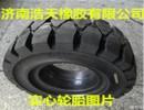 供应高品质汽车用实心轮胎650-10
