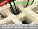 光伏大棚墙体材料费县/光伏大棚墙体材料冷冻库和冷藏库的区别