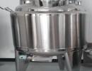长沙玻璃水制造设备厂家,长沙亮霜机械