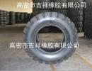 【工程轮胎16/70-16装载机轮胎16/70-16铲胎轮】