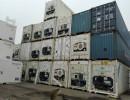开利40英尺冷藏集装箱化工原料冷藏仓储用