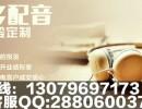五一香草饭女音宣传叫卖广告录音广告制作