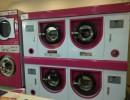 干洗机转让