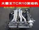 丰田花冠 卡罗拉 1ZR 1ZZ 2ZR1.8花冠发动机