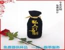新品推荐 高品质流苏拉绳黑色绒布酒袋 中国风刺绣酒袋 酒袋厂