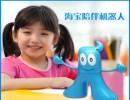 OU哦优故事机海宝早教机儿童学习机中英文故事对话蓝色