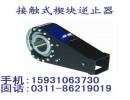 晋城NYD250-240煤矿减速机超越离合器锁紧弹簧
