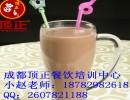 台湾特色小吃成都顶正可以培训