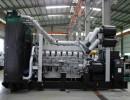 海锋供应1800kw三菱发电机组