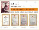 北京企业小客车指标转让