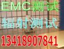 专办耦合器CQC认证/插头插座CCC认证