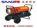 花卉用燃油取暖器      燃油取暖器使用广泛