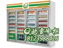 达州市超市专用冷冻柜价格-欧雪冷柜厂家