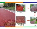 枣庄彩色沥青路面修饰世界留下完美印象