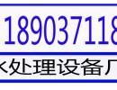 郑州纯净水设备厂家&河南桶装水设备厂家18903711834