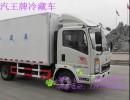 厢式货车冷藏车|冷藏车报价|蔬菜冷藏车