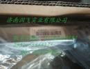 中国重汽豪瀚原厂操纵器总成  纯正配件 价格合理