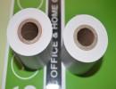 销售热敏收银纸57*50打印清晰,不卡纸。