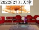 天津梦幻隐形画手绘墙画_手工DIY装饰画 打印随性涂抹的色彩