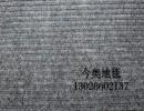 新乡PVC双条纹地毯价格