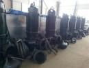 选矿泥砂泵|淘金排砂泵|抽铁矿砂泵