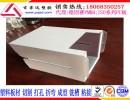 上海PC耐力板加工折弯打孔成型