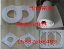 1400 陶瓷纤维毯 高铝型、硅酸铝纤维纸、保温纸隔热纸批发
