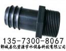 潍坊PE管20mm折叠式塑料管堵头报价