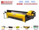 UV平板打印机 万能平板打印机 UV平板喷绘设备 玻璃喷绘机