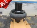 联轴器厂家轮胎式联轴器直销生产及技术精益厂家直销质量可靠