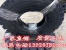 叉车轮胎充气轮胎实心轮胎650-10/28x9-15质量三包