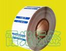 河南芒果汁标签|不干胶标签打印模板|word标签制作批发市场