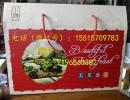 郑州礼意礼品(在线咨询),许昌市干果礼盒,干果礼盒团购便宜