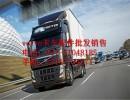 沃尔沃卡车大修包-小修包-载货车配件