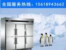 上海包邮星星D1.6E6立式冷冻柜六门冰箱厂家直销