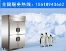 全新星星Q1.0E4四门冷柜立式四门冰箱双机双温冷冻冷藏柜