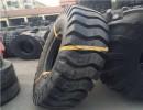 现货销售前进工程机械轮胎 18.00-33