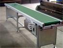 金属网带流水线  茶叶输送机 铝型材皮带输送机批发零售y2