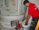 印象台湖附近疏通马桶维修水管57161348