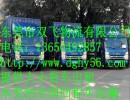 东莞五金产品运输公司
