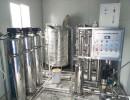 厂家热销全自动直饮水设备系统