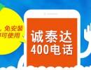 深圳电子产品防伪码防伪标签批量购买丨二维码防伪标签制作