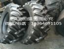 特价前进 拖拉机轮胎 13.6-24 12.4-24 人字花