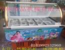 合肥市哪里有卖冷藏型冰粥机【冰粥柜10盒多少钱一台】