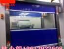 深圳汽车厂专用pvc快速门厂家