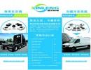 冷冻食品运输用制冷机组,冷藏车制冷机组生产销售