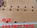 DEVA-BM滑板/双金属自润滑衬板/轮胎模具耐磨板