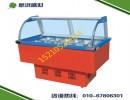 冷藏冰粥展示柜|12盒冰粥机|做冰粥机器|冰粥展示机